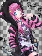 Emo Boys Emo Girls - 3m0_Girl345 - thumb4247