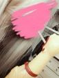 Emo Boys Emo Girls - EdwardoCulinary - thumb221465