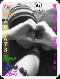 Emo Boys Emo Girls - xx_emohpanduh_xx - thumb43211